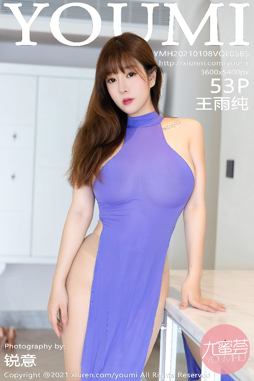[YM]585[Y].rar.0002.jpg [YouMi] 2021-01-08 Vol.585 Wang Yuchun youmi 05070